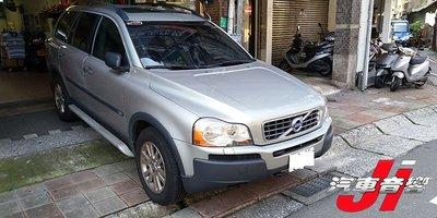 **Ji汽車音響**VOLVO XC90 360度3D環景停車輔助系統 03-14年款 全車錄影功能 星光夜視 新北市