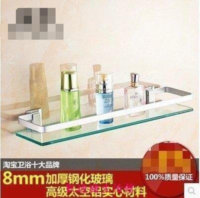 【凱迪豬生活館】浴室置物架玻璃置物架衛生間置物架浴室收納架40/50/60cm長衛浴KTZ-200936