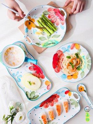 (2件免運)百花 創意手繪釉下彩陶瓷餐具菜盤家用水果盤吃飯碗湯碗 集物生活