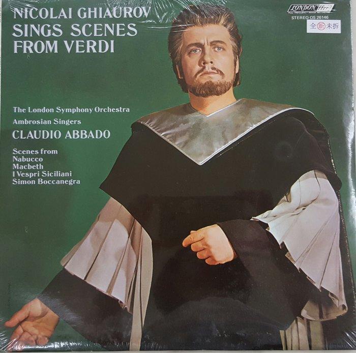 {夏荷美學 小舖}古典黑膠 NICOLAI GHIAUROV Sings Scenes F