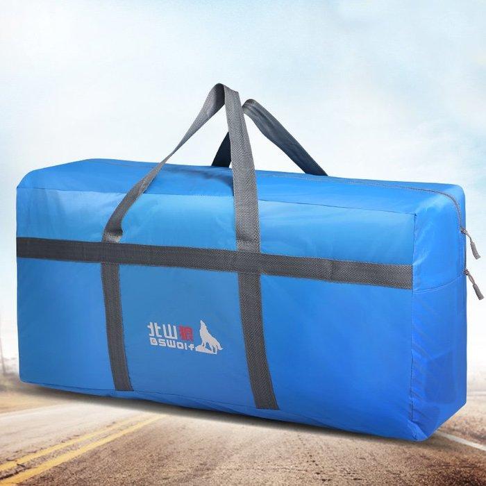 戶外露營裝備收納袋旅行包帳篷野營睡袋充氣墊服飾打包袋