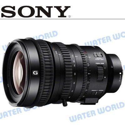 【中壢NOVA-水世界】SONY SEL 18-110mm F4 G OSS 望遠鏡頭 SELP18110G 公司貨