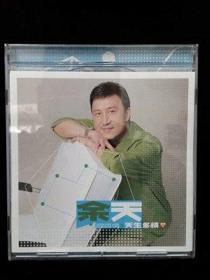 余天 - 天生多情 國語情 - 2000年大信唱片版 - 碟片9成新 沒歌詞 - 81元起標  M1499