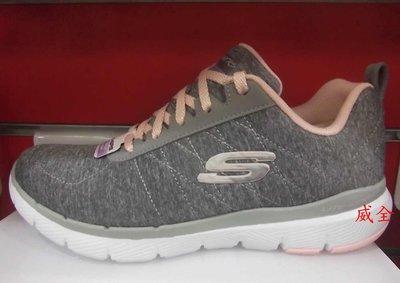 【威全全能運動館】SKECHERS FLEX APPEAL 3.0運動 健走鞋 現貨保證正品公司貨女鞋13067GYLP