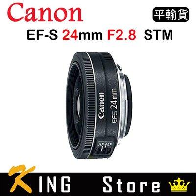 CANON EF-S 24mm F2.8 STM (平行輸入) #4