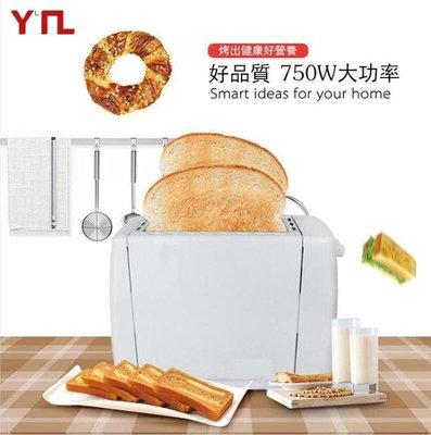 【免運】【北現貨】烤麵包機 早餐機 烤土司機110V全自動多功能烤麵包機吐司機 YXXM11341