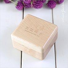 音樂青蛙Sweet Garden, 新海誠電影 天氣之子楓木音樂盒 主題曲-大丈夫 木製掀蓋 台中自取