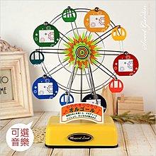 Sweet Garden, 新年禮物 跨年紀念 滿載幸福浪漫夢想 黃底彩色摩天輪旋轉相框音樂盒(可選曲) 可放十張相片