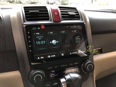 富馳汽車音響 HONDA CRV3專用 JHY M3 9吋安卓導航主機