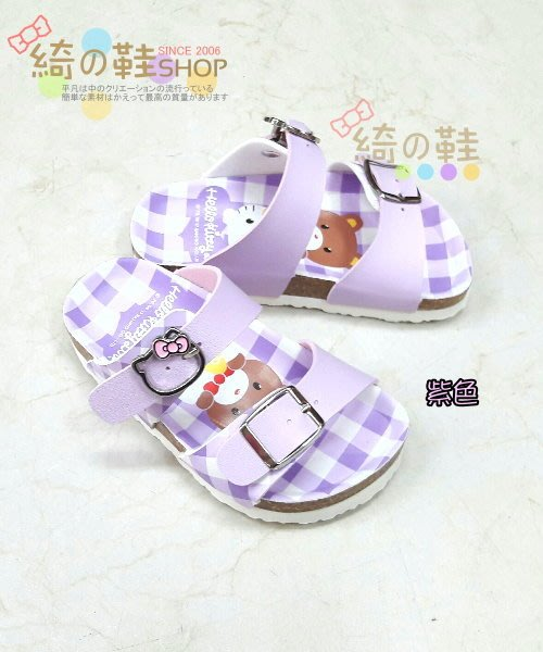 ☆綺的鞋鋪子☆HELLO KITTY.凱蒂貓817 紫色 917平底拖鞋/女童鞋/舒適柏肯拖.台灣製