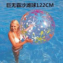 充氣沙灘球球透明海灘球手球水球成人兒童水上玩具球厚超輕