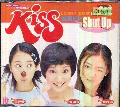 *還有唱片四館*KISS / SHUT UP 二手 D0669