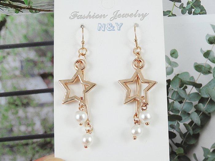 韓系星星珍珠氣質耳環耳釘耳夾EB97☆【N&Y】