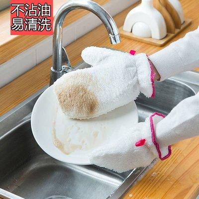 竹纖維洗碗洗鍋家務手套清潔廚房女洗碗神器不沾油抹布雙面擦桌布手套抹布小蔡學英文