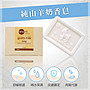 澳洲anumi天然香皂—純山羊奶