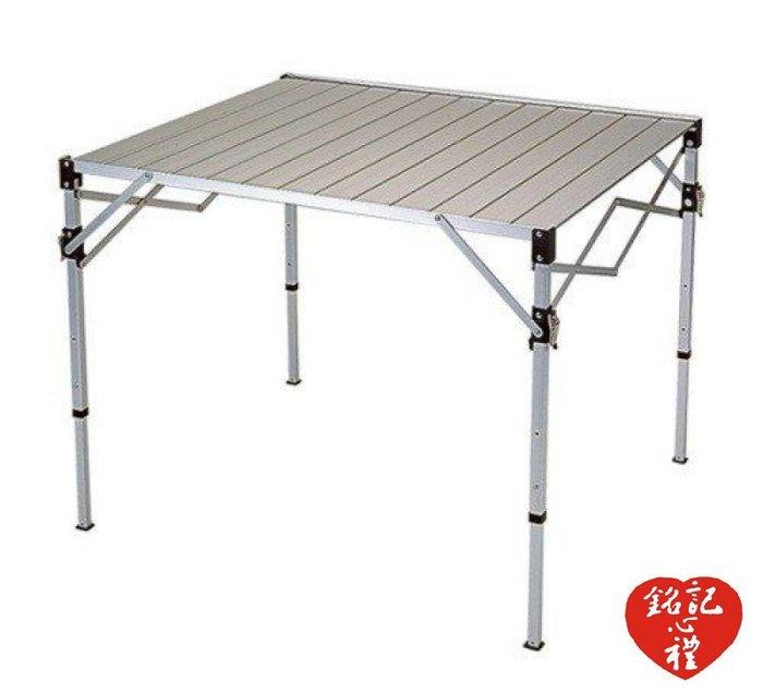 【銘記心禮】TAB-980(H)鋁合金蛋捲桌 免費刻字、露營桌 野餐桌