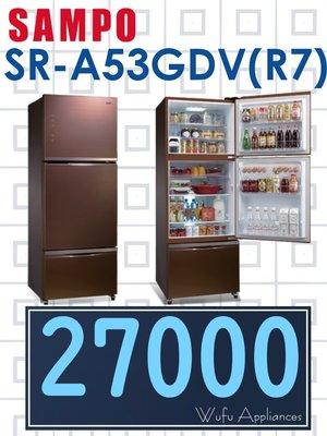 【網路3C館】原廠經銷,可自取【來電價27000】SAMPO聲寶530公升變頻三門冰箱 電冰箱SR-A53GDV(R7)