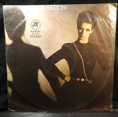 黑膠唱片 SHEENA EASTON-BEST KEPT SECRET~10JA05~