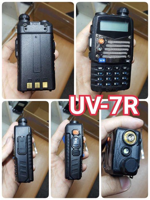 免執照 無線電 業餘機 業務機 VHF UHF FRS UV VU 對講機YOUN UV-7R VU 鴻G