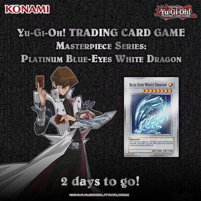 桌遊卡牌游戲王 TCG 純銀青眼白龍 限定2000張 20周年限量卡牌