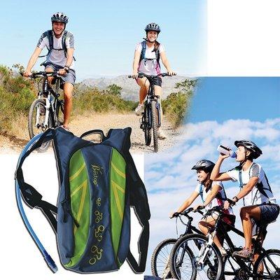 ஐ美麗讚 ஐ221106 水壺背包 跑步背包 BIKE 自行車 長跑 慢跑 馬拉松 2L 2公升 後背包式 高品質