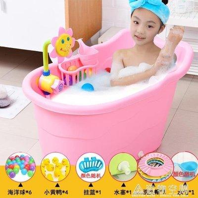 嬰兒洗澡盆大號寶寶沐浴桶新生兒童洗澡桶小孩泡澡桶浴盆家用可坐