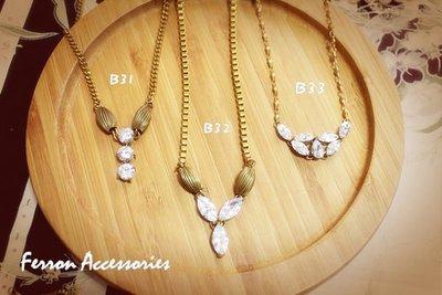 Ferron Accessories【春.嚮】B33  華麗鋯石項鍊  訂製 Handmade 復古 歐美 黃銅