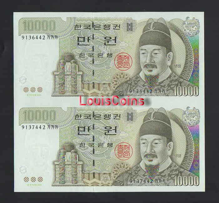 【Louis Coins】B1241-KOREA (SOUTH)-2006韓國2連體紙幣,10.000 Won含冊