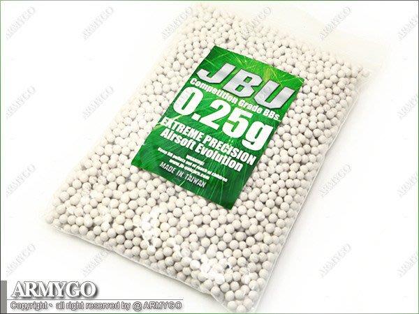 【ARMYGO】JBU 原廠精密研磨BB彈 (0.25g)(白色)