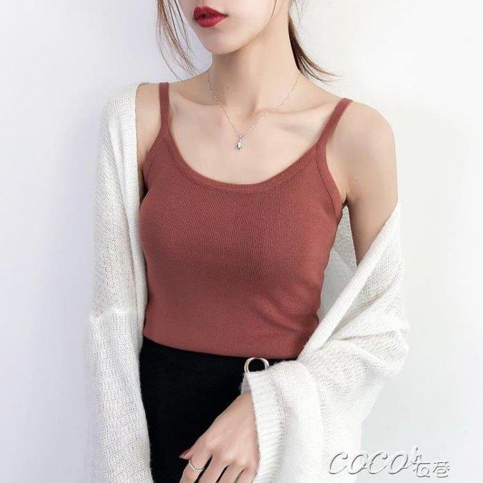 無袖針織上衣 夏季韓版短款外穿內搭上衣打底衫修身顯瘦吊帶百搭純色針織背心女
