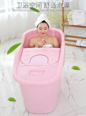 加厚泡澡桶成人浴桶家用塑料超大號兒童洗澡桶沐浴缸大人浴盆全身