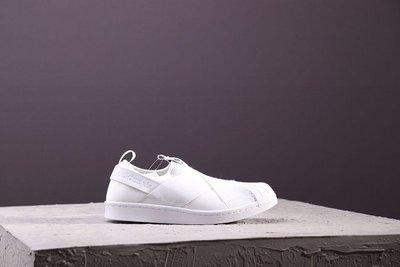 [ HOPE ] Adidas SUPERSTAR SLIP ON W S 貝殼頭 武士 滑板鞋 純白 綁帶