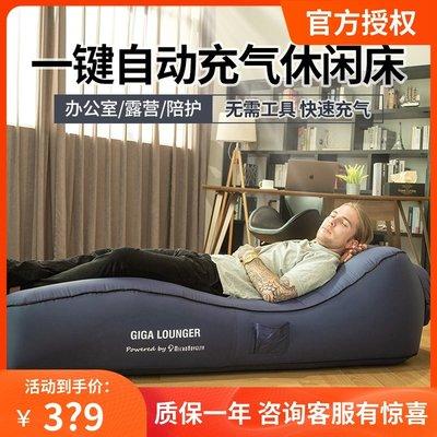 抖音同款Giga Lounger 一鍵自動充氣休閑床戶外陪護懶人沙發躺椅特價優惠
