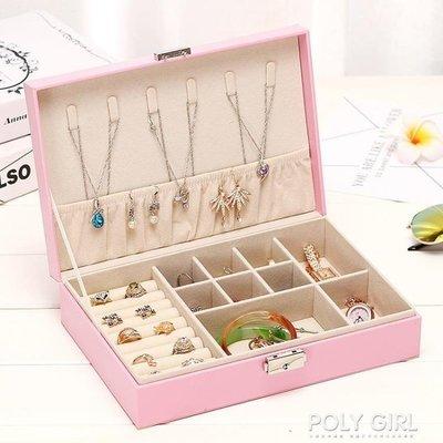 首飾盒 初行首飾盒帶鎖公主歐式韓國木質飾品耳環首飾收納盒戒指盒耳釘盒 ATF