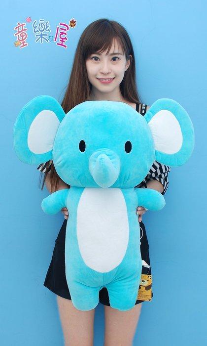 娃娃夢幻樂園~可愛大象娃娃/大象玩偶~高65cm~大象娃娃長抱枕~生日/情人節禮物~全省宅配~高雄自取