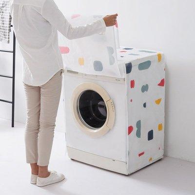 【洗衣機罩】PEVA印花款滾筒式洗衣機防塵套 翻蓋式洗衣機套 保護套 防曬防水布套 防塵罩 上開 前開☆意樂舖☆