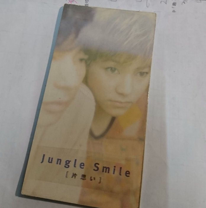 二手 jungle smile CD(MD)