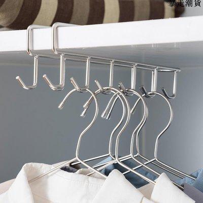 精選 櫥柜隔板下掛鉤不銹鋼廚房廚柜隔板掛架水杯架免釘湯勺鏟子置物架