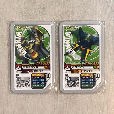 日本神奇寶貝新機台 Gaole 特殊卡WINNER 杖尾鱗甲龍 鍬農炮蟲 非tretta