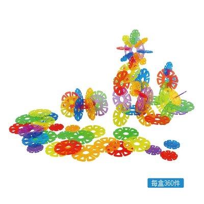 【晴晴百寶盒】台灣品牌 透明大圓孔八角片 WISDOM 益智遊戲 教具益智遊戲 環保無毒玩具 檢驗合格W917