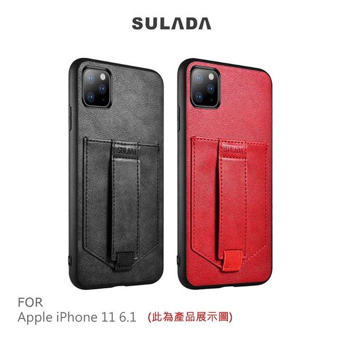 強尼拍賣~SULADA Apple iPhone 11 、11 Pro、11 Pro、11 Pro Max 卡酷保護套