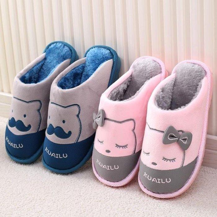 卡通棉拖鞋家居家室內防滑可愛情侶男女保暖毛毛鞋加厚底拖鞋冬天