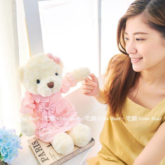 18吋 甜蜜粉漾.穿衣玫瑰絲絨.微笑泰迪熊 粉紅波點 公主泰迪熊 腳底可繡字【宅熊】