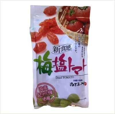 日本 沖繩 梅鹽 蕃茄乾 120g