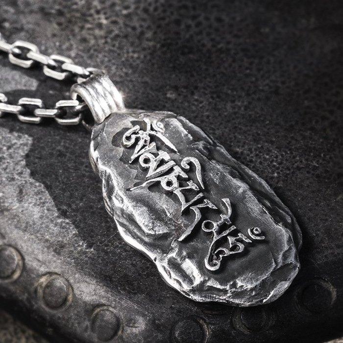 【睿智精品】990銀飾 六字大明咒吊墜 六字真言吊墜 經文吊墜(GA-4819)