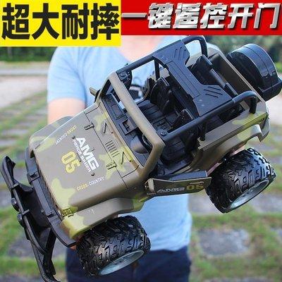 【蘑菇小隊】遙控越野車充電可開門悍馬遙控汽車兒童玩具-MG92931