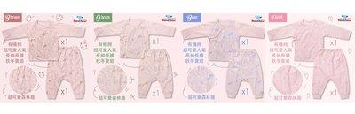 【晴晴百寶盒】100%有機棉森林趣 肚衣長褲組合 送禮 自用 薄款 四季皆可穿 媽咪推薦 台灣製造 溫柔呵護 S105