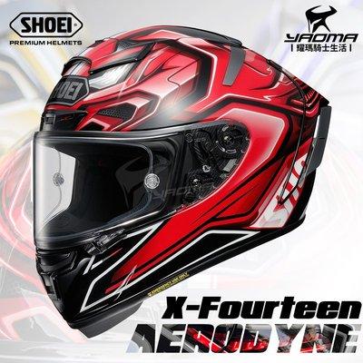 SHOEI 安全帽 AERODYNE TC-1 X-14 進口帽 X14 全罩帽 X-Fourteen 耀瑪騎士機車部品