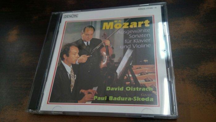 好音悅 David Oistrakh Skoda 史寇達 Mozart 莫札特 小提琴奏鳴曲集 2CD DENON 日版