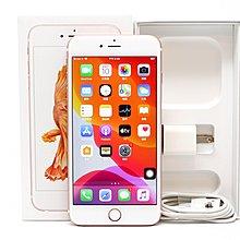 【高雄青蘋果3C】Apple iPhone 6S Plus 64GB 64G 玫瑰金 5.5吋 #58461